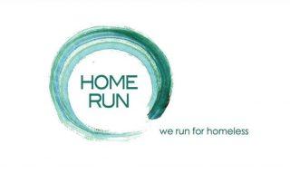 Logo HomeRun